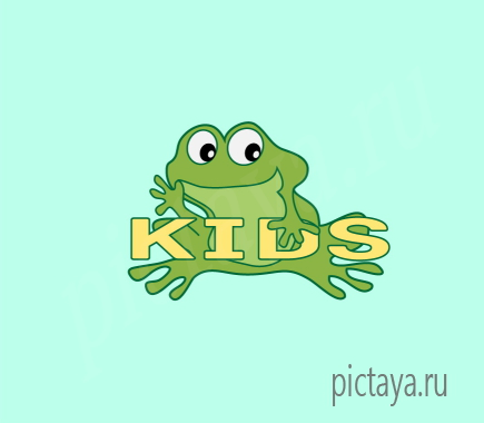 Логотип Детский магазин Kids | Авторские ...: pictaya.ru/logotype/detskii-magazin-kids