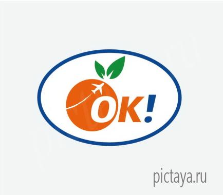 Апельсина знакомства эмблемой с сайт